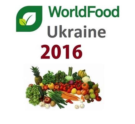 Рады сообщить Вам о выставке WorldFood Ukraine 2016
